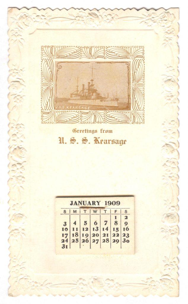 Algiers Calendar 001