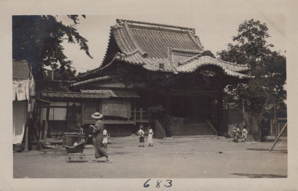 Brown_and_Shaffer_Japan_0003