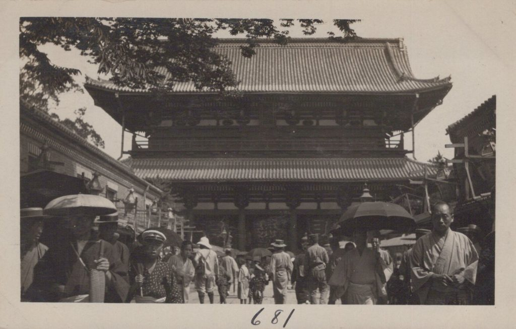 Brown_and_Shaffer_Japan_0004