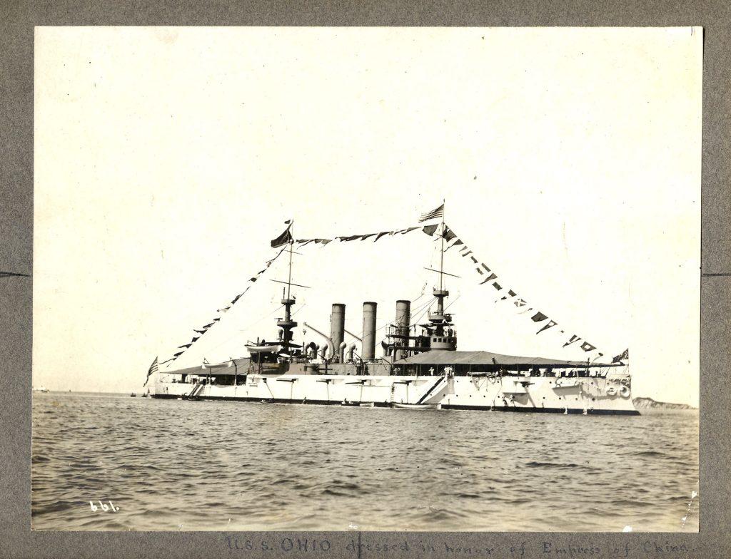 Empress-of-Japan-Ohio