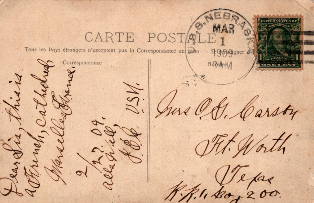 France_-_New_Cards_0002_b