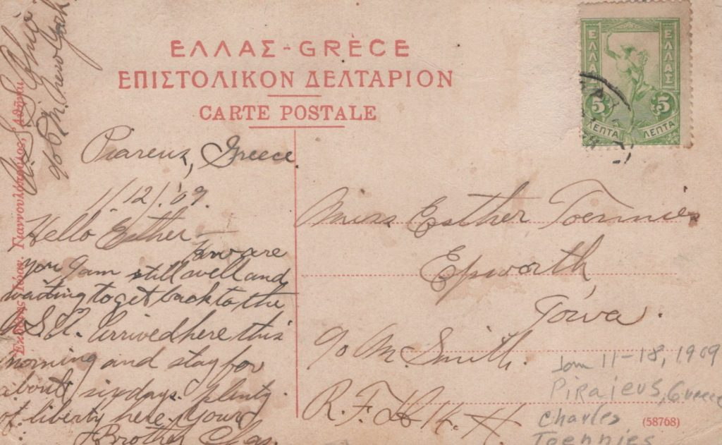 Greece_-_New_0001