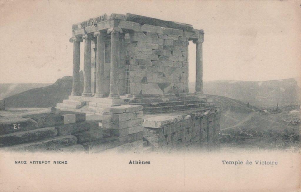 Greece_0004
