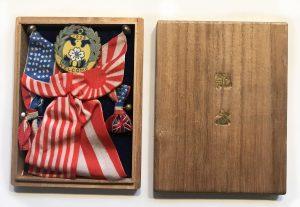 Admiral Togo - Garden Party - Tokyo - Special Guest Pin