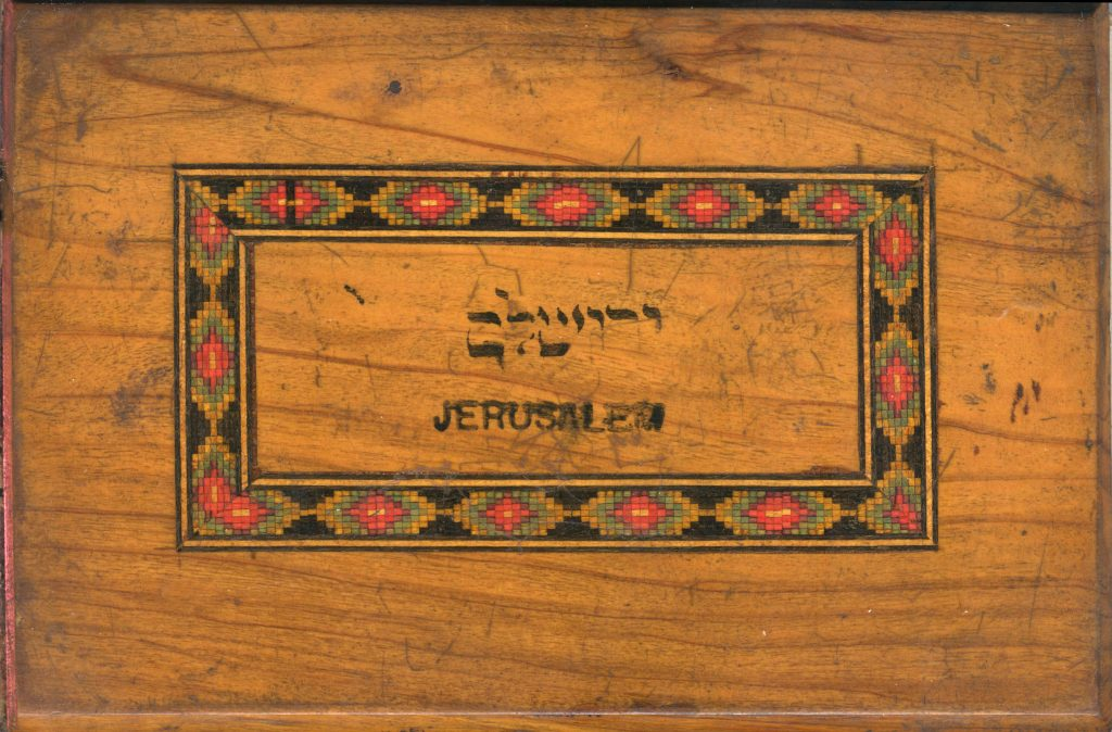 Jerusalem San Francisco 1903 Book 001