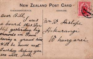 New_Zealand_C___B_and__Company_0012_b