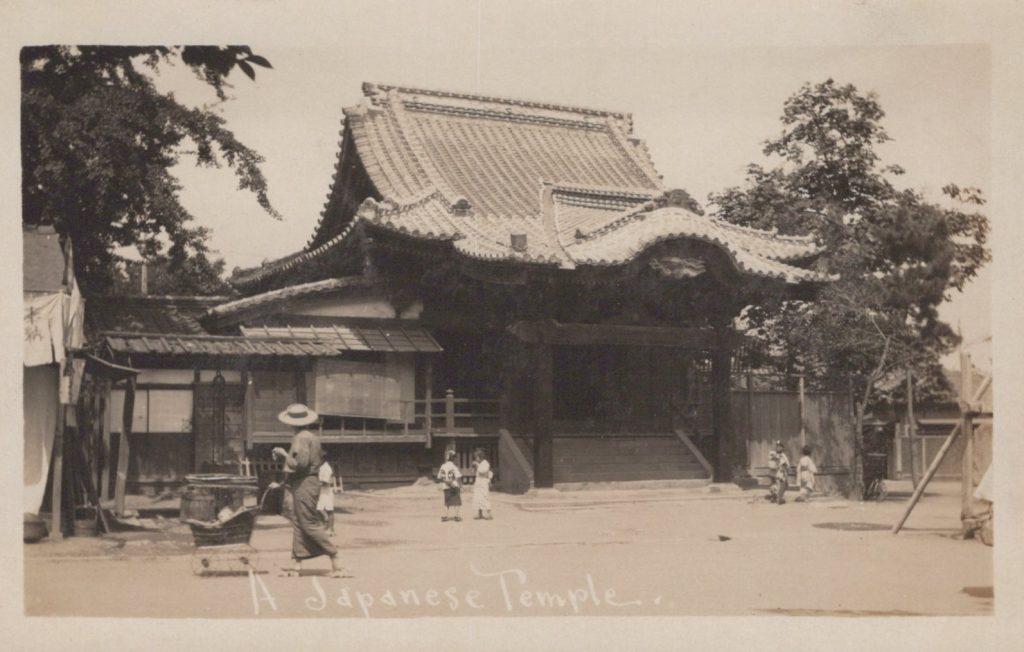 PE-BandS-Japan_0014