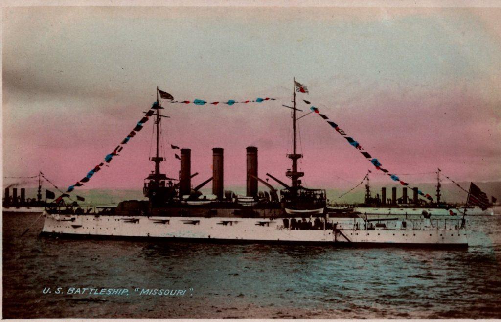 U.S. Battleship Missouri