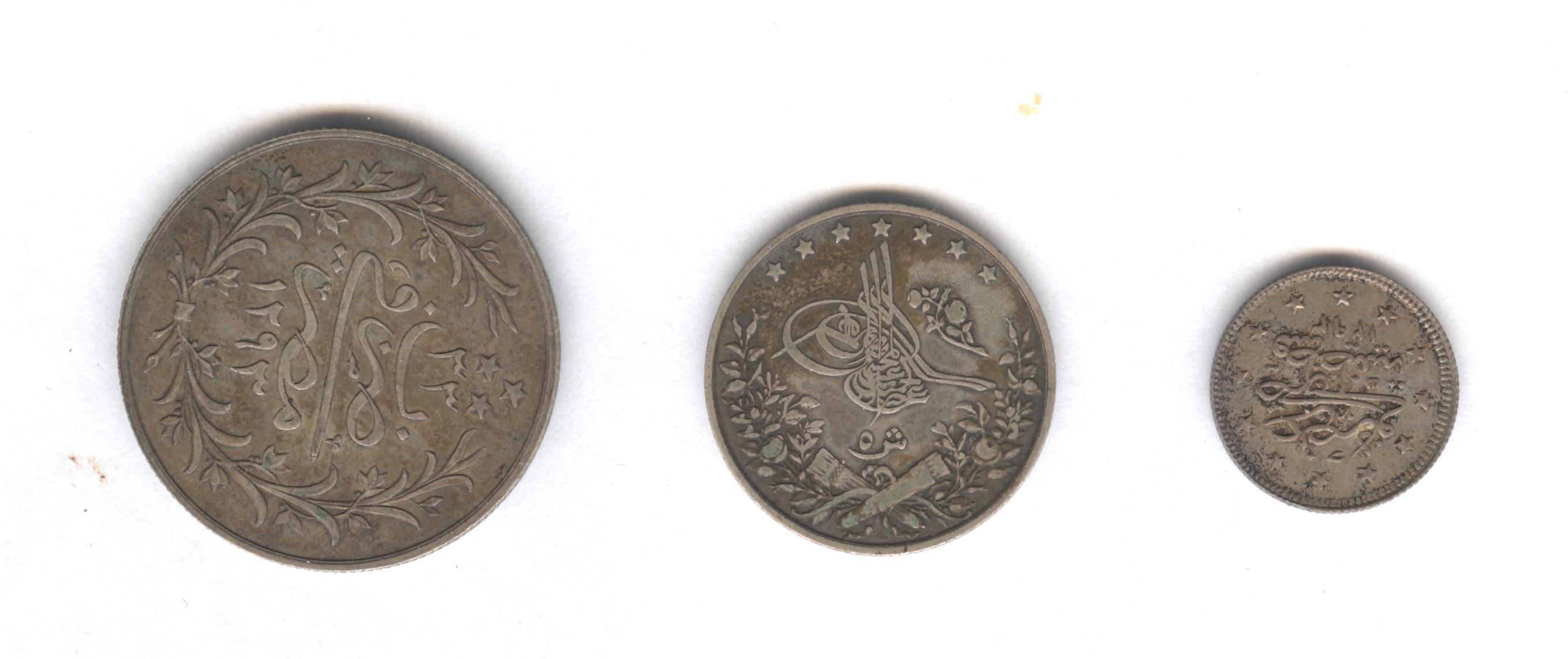 Turkish Coins 001