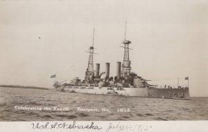 USS_Nebraska_0023