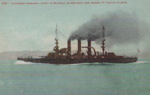 USS_Nebraska_0042