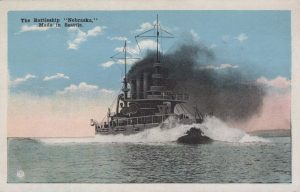 USS_Nebraska_0044