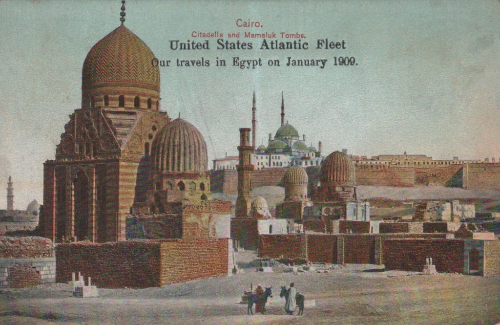 Egypt_-_Series_Card_0008