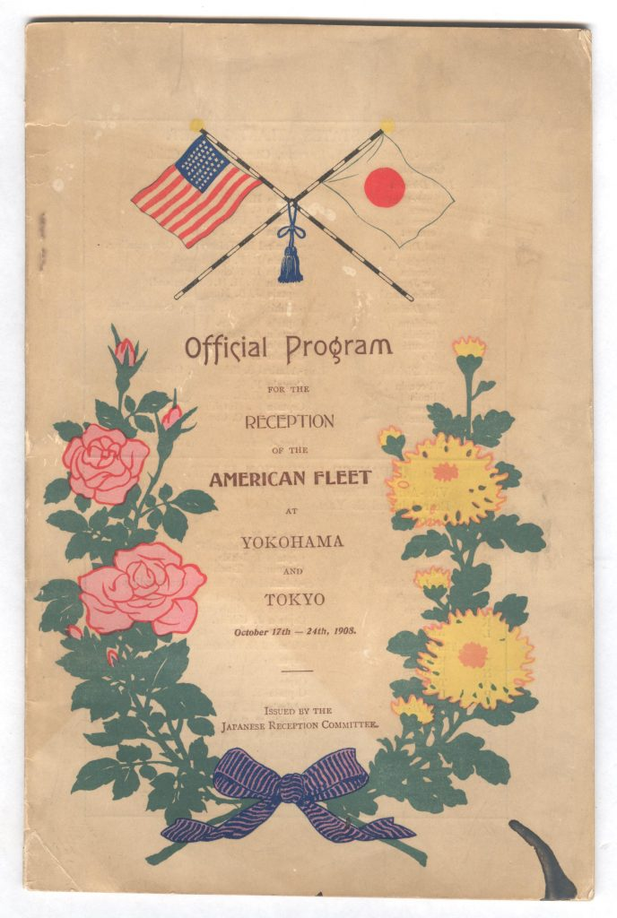 Official Program for the Reception of the American Fleet 001