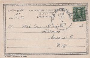 PM-Postmark_Early_0001