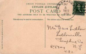 PM-Postmark_Early_0012_b