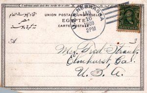 PM-Postmark_Early_0014_b