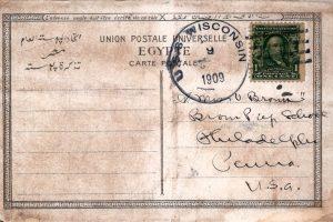 PM-Postmark_Early_0015_b