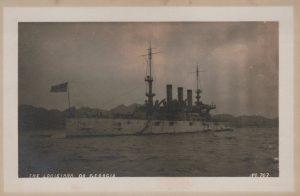 USS Louisiana or Georgia
