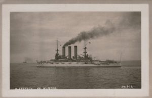 USS Minnesota or Missouri