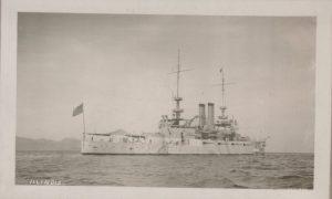 USS Illinois