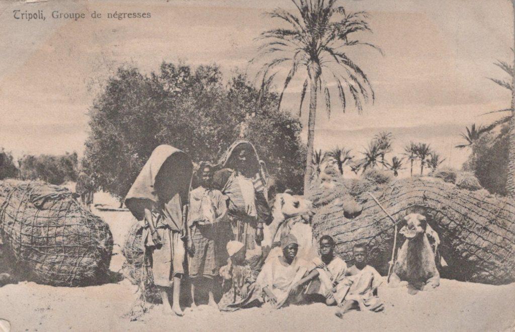 Tripoli_-_New_0001