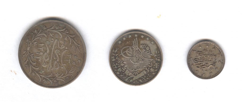 Turkish Coins 001