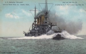 USS_Nebraska_0035