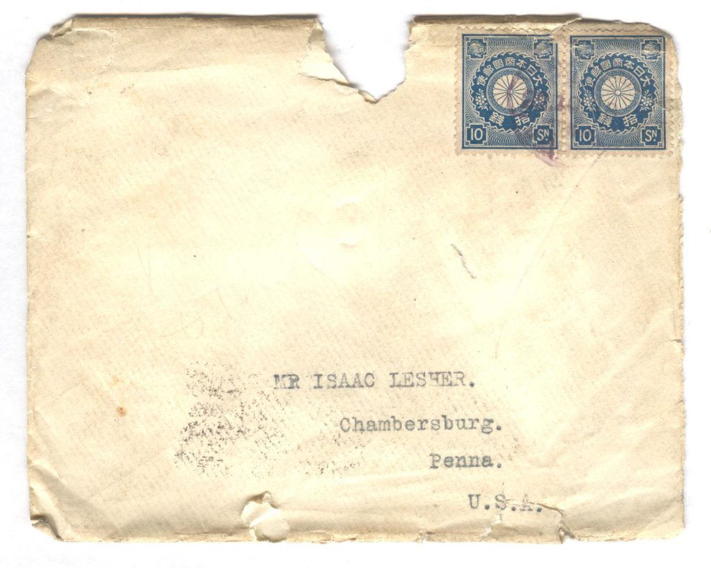 Yokohama Letter 001